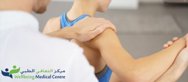 dubai physiotherapy clinic